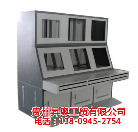 PDG8005