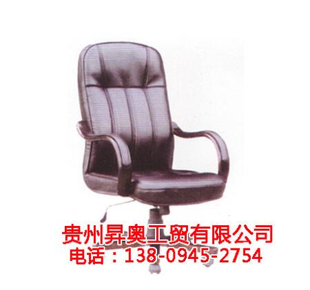 BGY8055